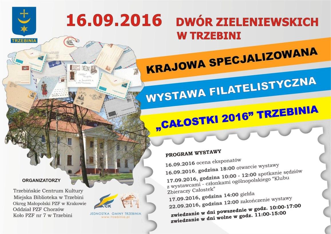 """Specjalizowana Krajowa Wystawa Filatelistyczna """"Całostki 2016"""""""
